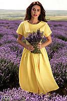 Длинное хлопковое платье. Цвет желтый.