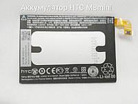 Аккумулятор для HTC One mini 2, One M8 mini, батарея B0P6M100, фото 1