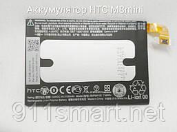 Акумулятор для HTC One mini 2, One M8 mini, батарея B0P6M100