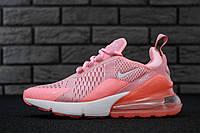 Кроссовки женские летние розовые/персик Nike Air Max 270 Найк Аир Макс 270