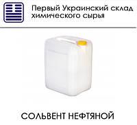 Сольвент нефтяной