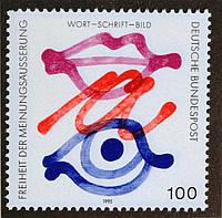 Німеччина 1995 р.