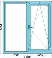 Металлопластиковые окна. Окно 1300:1400