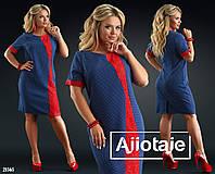 Синее платье с красной вставкой большие размеры