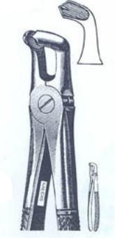 Щипцы для удаления нижних зубов мудрости (Пакистан) NaviStom