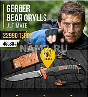 Gerber легендарный нож для выживания + АРМЕЙСКИЕ ЧАСЫ AMST В ПОДАРОК!