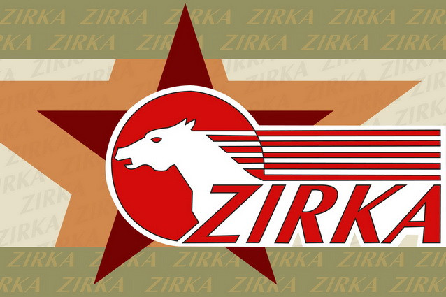 Мотоблоки дизельные Zirka