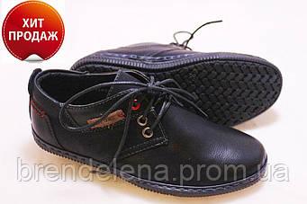 Туфли-мокасины для мальчика (р34-36)