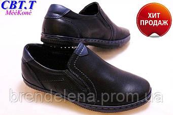 Туфли-мокасины для мальчика (р33-36)