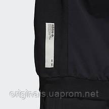 Мужской реглан Adidas NMD DH2260, фото 2