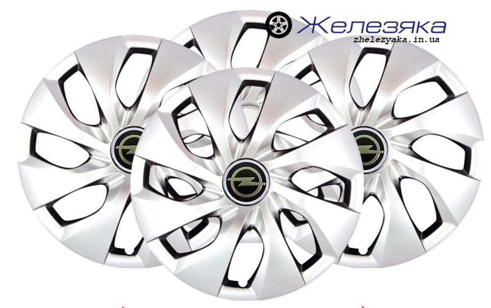 Колпаки на колеса R16 SKS/SJS №416 Opel