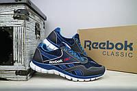 Мужские кроссовки сетка Reebok  Синий/Голубой 10850