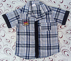 Рубашка мальчику Клетка синяя р-р. 1год