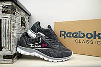 Мужские кроссовки сетка Reebok Серый 10842