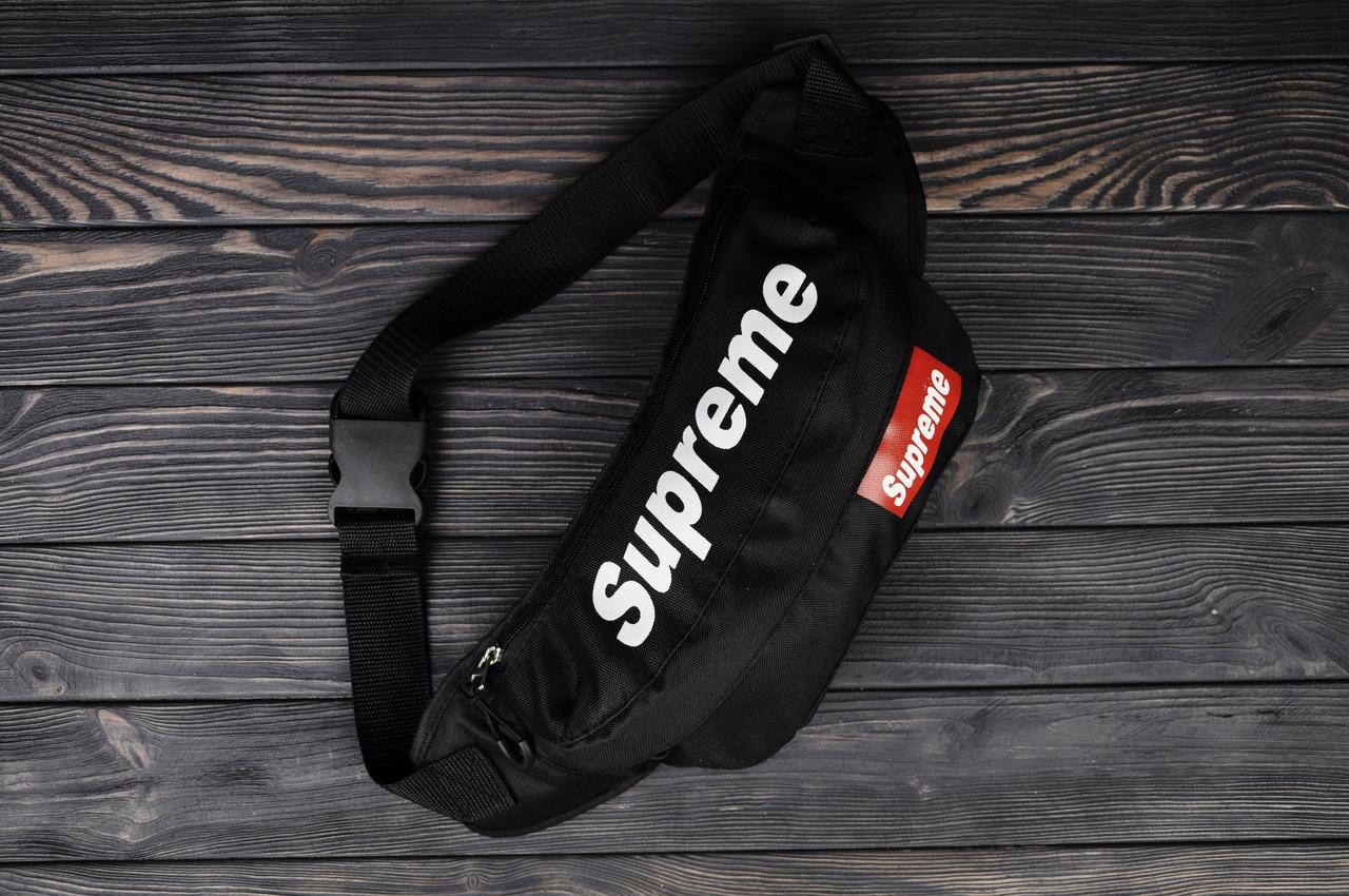 639d85a71568 Поясная сумка бананка Supreme черная реплика - Ataman Shop —  Интернет-магазин молодежной одежды в