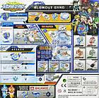 Набор Бейблейд BeyBlade Storm Gyro S3 + арена B807D, фото 10