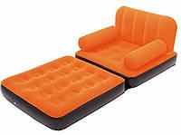 Надувное кресло кровать трансформер Bestway 67277 оранжевый