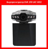 Видеорегистратор DVR 198 UKC 6002!Опт