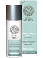 Ночной крем для лица для сухой кожи Natura Siberica (Натура Сиберика). Питание и восстановление.