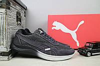 Мужские повседневные серые кроссовки Puma Плотная сетка 10989