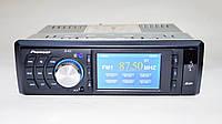 """Автомагнитола пионер Pioneer JD-405 Видео экран 3"""", фото 2"""