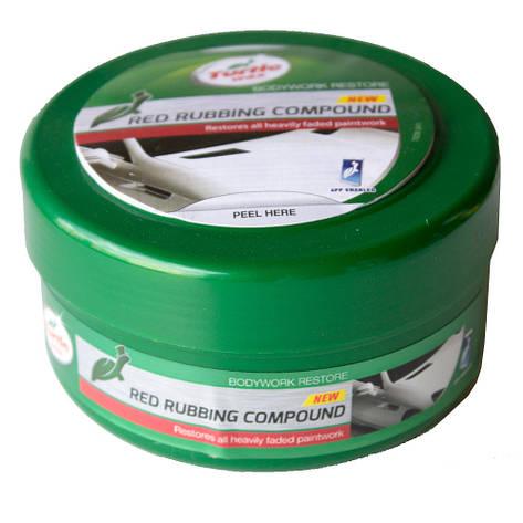Тонкоабразивная паста Rubbing Compound 250 мл Turtle Wax (51770/FG7608), фото 2