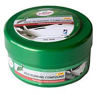 Тонкоабразивная паста TURTLE WAX FG7608 Rubbing Compound