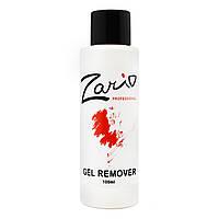 ZARIO Gel Remover, 100 мл