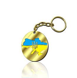 Брелоки Украина