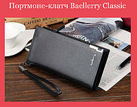 Портмоне-клатч Baellerry Classic!Опт