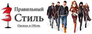 """Интернет-магазин """"Правильный Стиль"""""""