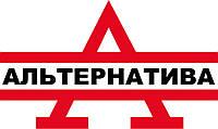 Насос шестеренный НШ 16-16Д-3 ВЗТА