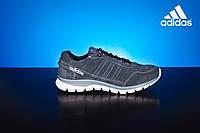 Мужские кроссовки Adidas Серый замш 23_ser