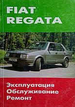 FIAT REGATA  Модели 1984-1988 гг. Руководство по ремонту