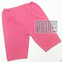 Детские шорты р. 104 для девочки ткань СТРЕЙЧ-КУЛИР 95% хлопок 4192 Розовый