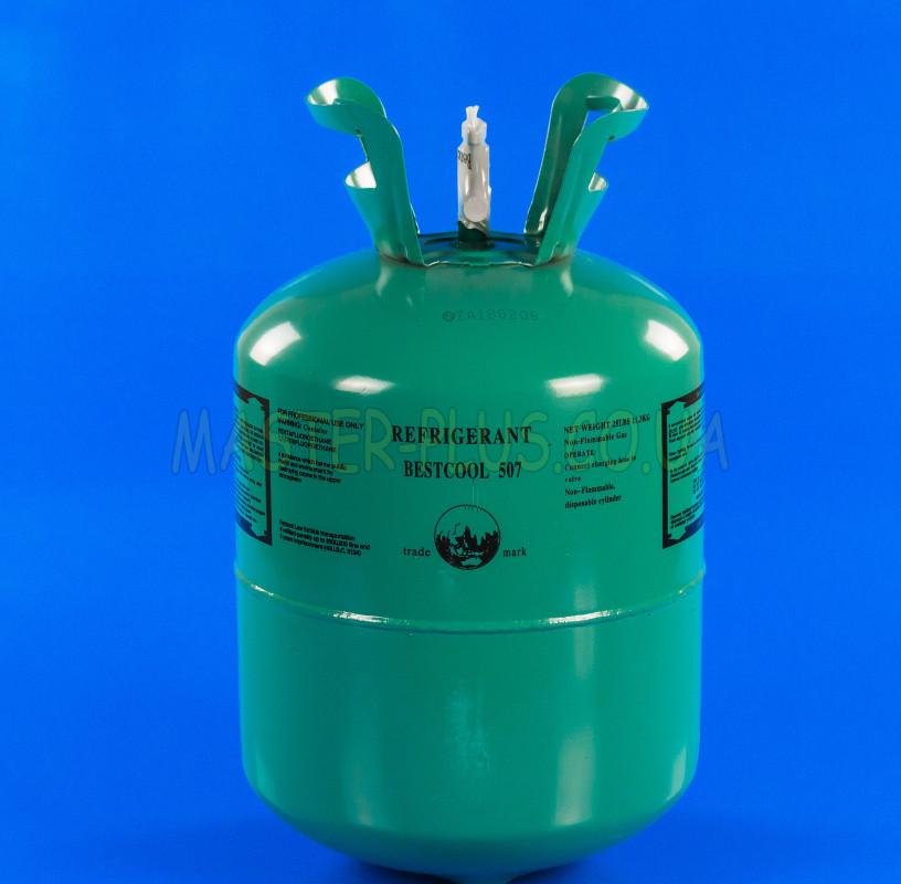 Фреон R507 (баллон 11,3 кг) Refrigerant (Китай)