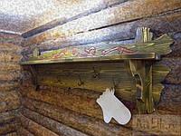 Вешалка  под старину