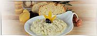Часниковий салат (Скордаля) 250 гр