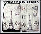 Париж цветной чехол с Эйфелевой башней для Lenovo Tab 3 8 plus 8703X (TB-8703X), чехол книжка TFC кожа PU, фото 3