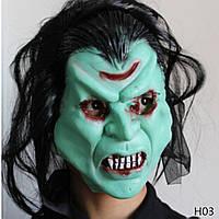 Маска зеленая Ведьма (латекс)  на Хэллоуин, фото 1