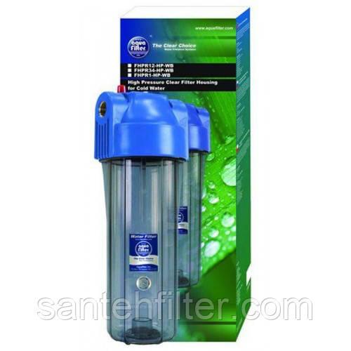 Магистральный корпус - фильтр (колба) Aquafilter FHPR34-HP1(Аквафильтр для холодной воды)