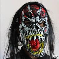 Маска монстр Жуткий (латекс) на Хэллоуин, фото 1