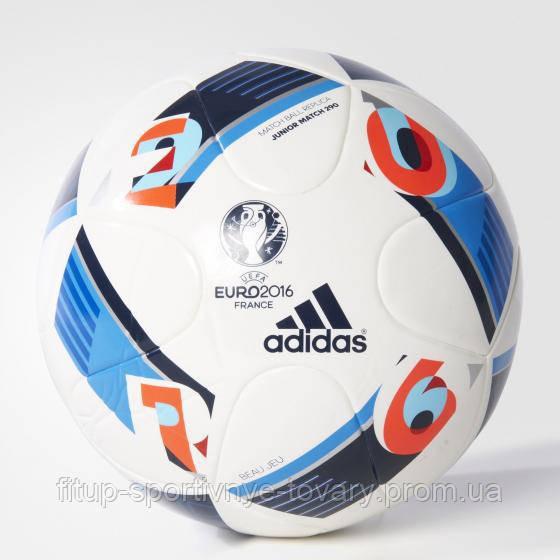 852005d3b097 Мяч футбольный Adidas EURO16 J290 AC5425 - FITUP. Спортивные товары в Киеве