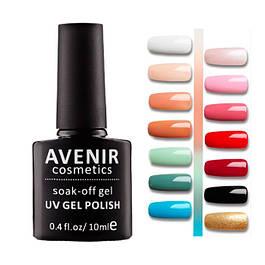 Гель-лаки AVENIR cosmetics