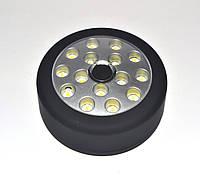 Светодиодная лампа фонарь на магнитах TX-015