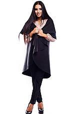 Женский модный жилет черный, кашемир, р.42-50, фото 2