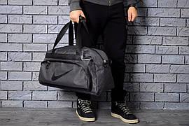 Сумка реплика Nike дорожная спортивная антрацит