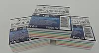 Блок бумаги для записей Бело-цветной Клееный 75005-NV Navigator Украина