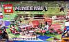 Конструктор Lepin 18008 Minecraft Майнкрафт Деревня 1673 деталей