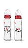Стеклянная Детская бутылочка Премиум антиколиковая с соской формы Дентал Мама Папа, 240 мл BIBI